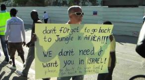 blacks africans not wanted in israel jew black lives matter 27752007_10215797223182425_4257445369645352477_n