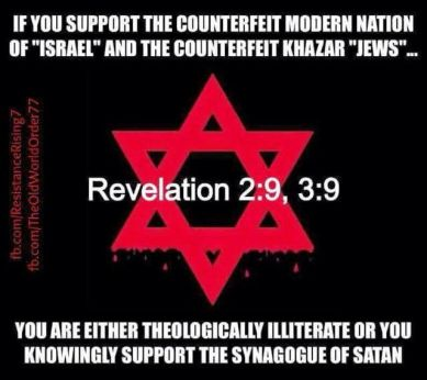 israel theology synagogue of satan jews star of david remphan moloch 31948224_102959553910115_4455574793420275712_n