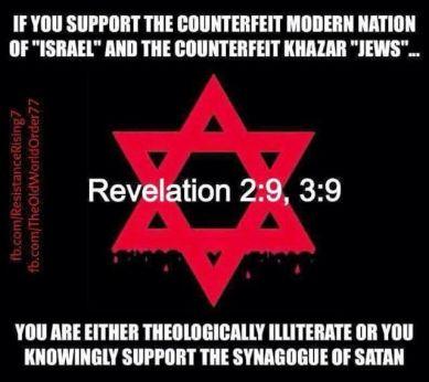 israel theology synagogue of satan jews star of david remphan moloch 31948224_102959553910115_4455574793420275712_n