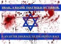 jew israel 21272273_10155061475793667_8862712821303755217_n