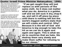 jew jihad islam muslim israel rabbi netanyahu 5ad019f121ed5