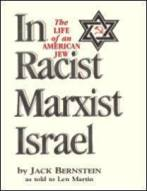 jew marx racist israel 17156174_1879359235686684_9199435241409613958_n