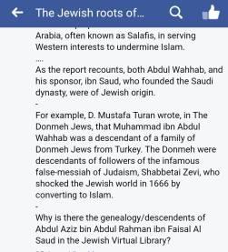 saudis are crypto jews 20841856_607425286314067_3894886133519144824_n